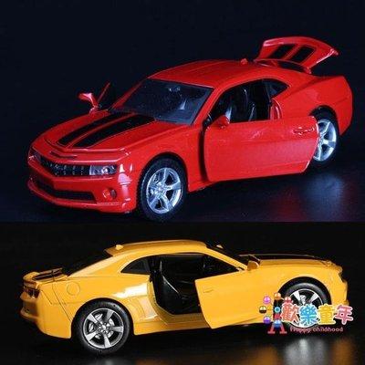 合金車模型仿真蘭博基尼車模原廠仿真兒童玩具汽車回力車玩具