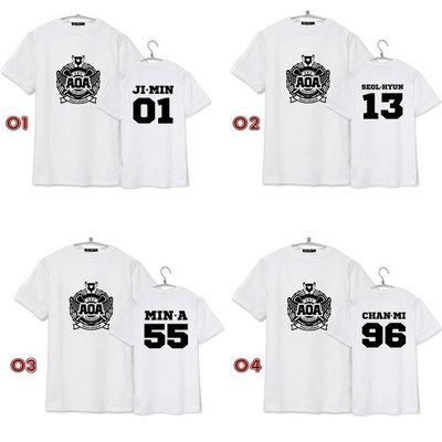 [星萌][預購] K335  AOA回歸專輯Heart Attack怦然心動周邊JIMIN草娥同款男女短袖T恤