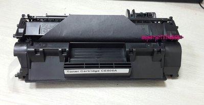 《含稅》全新HP 05A / CE505A 相容碳粉匣適用 P2035 / P2055