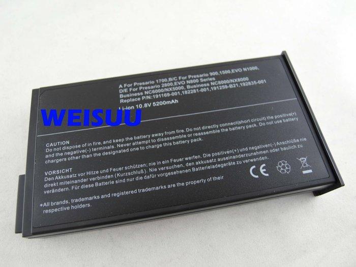 {偉斯科技}HP nc6000 nc8000 nx5000 nw8000原廠電池