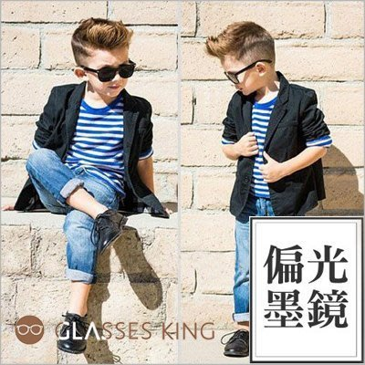 【熱賣款現貨】眼鏡王☆小孩兒童眼鏡太陽眼鏡偏光墨鏡海邊果凍透明雷朋膠框帥氣反光黑藍綠白粉K27