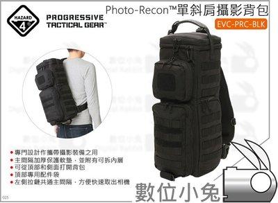 數位小兔【HAZARD 4 Photo Recon 單斜肩攝影背包 EVC-PRC-BLK】戰術包 攝影包 生存遊戲 野