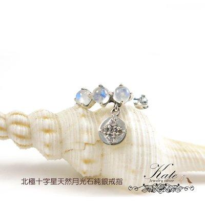十字星天然月光石純銀戒指 透美藍彩 十...