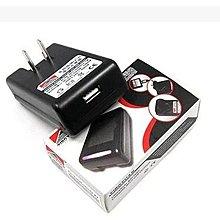 *電池達人*NOKIA N106 充電器/  座充 / BL5C 座充 BL-5C
