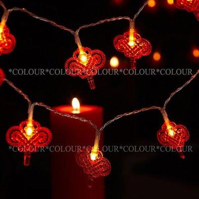 LED 中國結彩燈造型燈串 3米20燈 電池款 暖白 春節過年裝飾 節慶掛飾 長亮+閃爍※COLOUR歐洲生活家居 ※