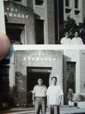 190527~臺南市~中區國民學校~相關特殊(一律免運費---只有各一張)老照片