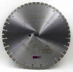 """18""""(450mm)R4350鋼筋混凝土鋸片(職業用) 鑽石鋸片特惠: 4980(雷射焊接)"""
