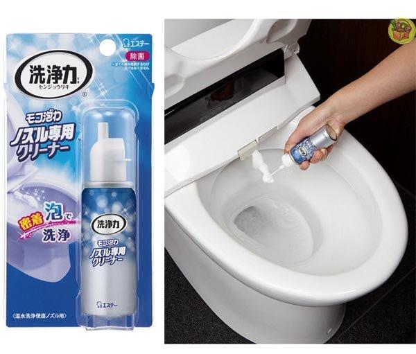 【JPGO日本購】日本進口 ST雞仔牌 免治馬桶噴嘴專用 泡沫清潔劑 40ml #803