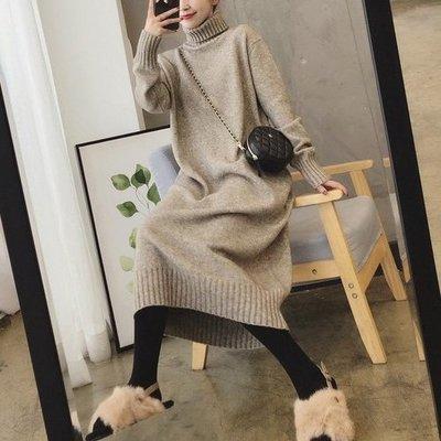 洋裝 加厚兔絨包芯紗蓄熱保暖套頭高領長版寬鬆連身裙 艾爾莎【TAE8123】