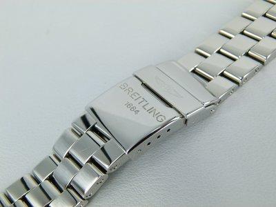 Breitling(百年靈)原廠不銹鋼錶帶 (20mm)