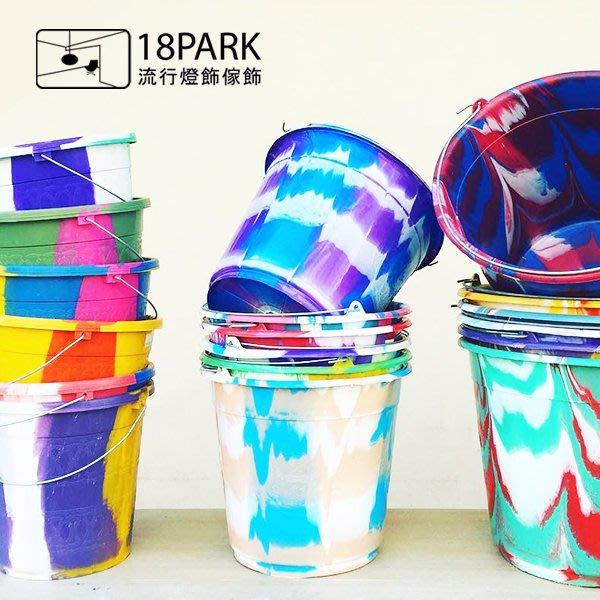 【18Park 】日系原版代理 Marble pattern [ 大理石紋桶-鐵提把/大款 ]