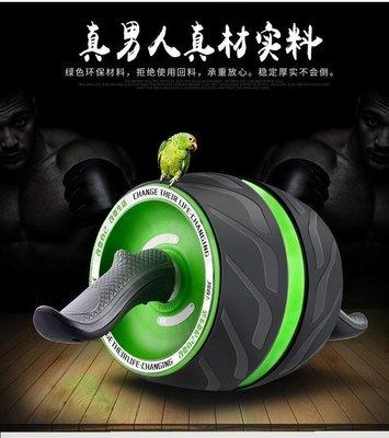 [奇寧寶生活館]290030-00 自動 回彈 巨型 健腹輪 (送跪墊) / 健腹器 健臂輪 健美輪 滾輪
