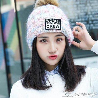 冬天帽子韓版學生毛球保暖針織帽秋冬季女士韓國加絨加厚毛線帽潮