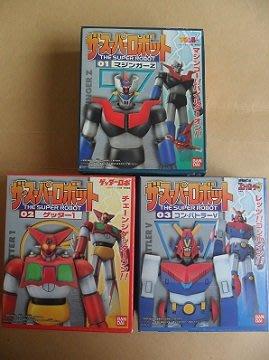 BANDAI THE SUPER ROBOT 機械人大戰  鐵甲萬能俠 三一萬能俠 超力電磁俠 盒蛋 3 種