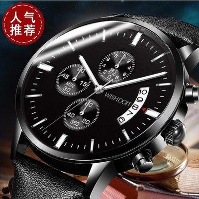 流行男錶 手錶 男士休閒石英鋼帶錶防水...