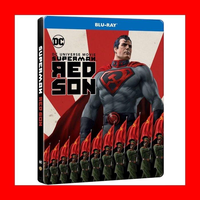 【BD藍光】超人:紅色之子 限量鐵盒版 Superman: Red Son
