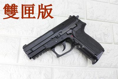 台南 武星級 KWC SIG SAUGER SP2022 空氣槍 雙匣版 ( 手槍BB槍BB彈玩具槍短槍CS射擊夜市氣球