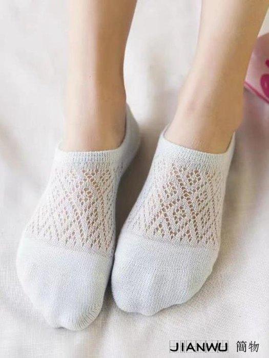 襪子女夏季薄款船襪女日繫全棉
