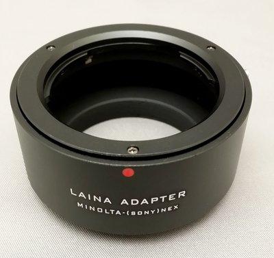 @佳鑫相機@(全新品)專業轉接環 MD-NEX for Minolta鏡頭 轉接 Sony nex機身,A7,A7rII