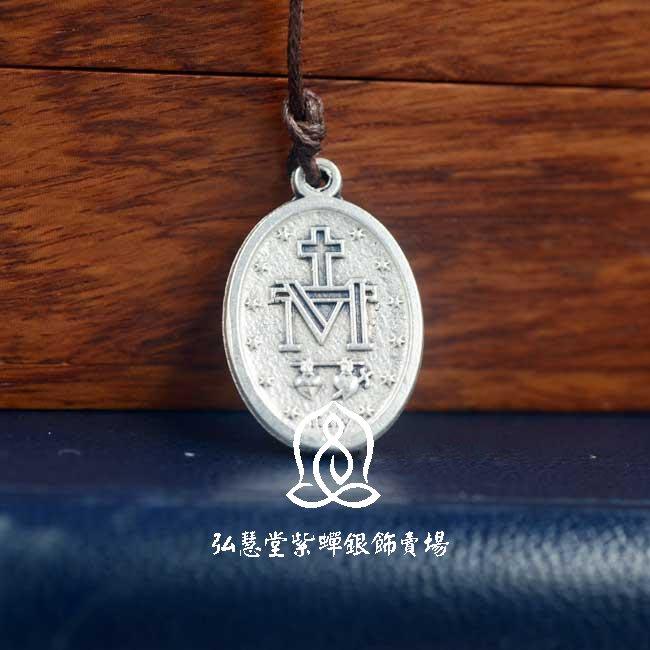【弘慧堂】  意大利進口精品聖母顯靈雙面聖牌2.5cm 天主教聖物 耶穌基督