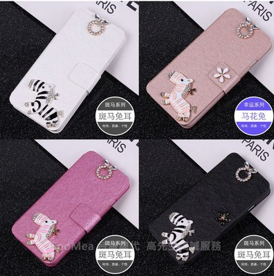 【GooMea】3免運Samsung三星 S10e 5.8吋蠶絲紋皮套站立插卡手機套保護殼保護套 斑馬兔耳+花