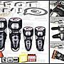 Spot ON - 原廠 HXP19 金屬護具-四件式 - 護肘/護膝組-新發售! 機油尺 企鵝 P19 休閒 高階款