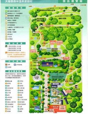 【Lets go 悠遊網】假日不加價!大板根森林溫泉渡假村入園券(門票)只要130元