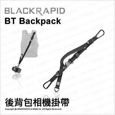 【薪創台中】BlackRapid BT Backpack 後背包相機掛帶 背包帶 相機背帶 快速背帶 搶拍