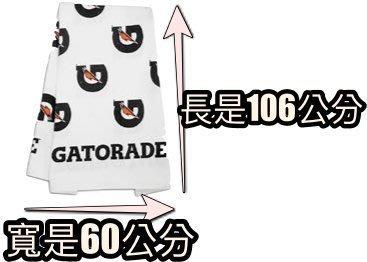 開特力 Gatorade 運動毛巾 3條 NBA MLB NFL NCAA 球員指定毛巾