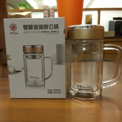 全新現貨  雙層玻璃水杯380ML,售價200元