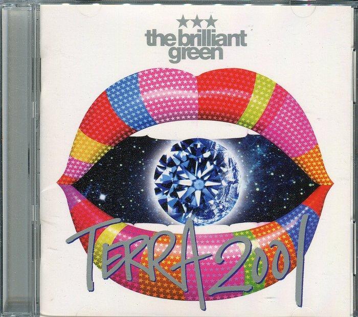 【塵封音樂盒】綠樂團 The Brilliant Green - 新地球2001