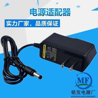 MOMO精品 HUAWEI/華為ETS2222+座機充電器 5V650mA CDMA固定電話機電源