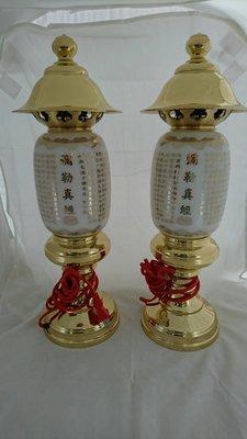 銅 彌勒真經燈-金 神明燈 神明用 一貫道 銅器 一對價 28廠