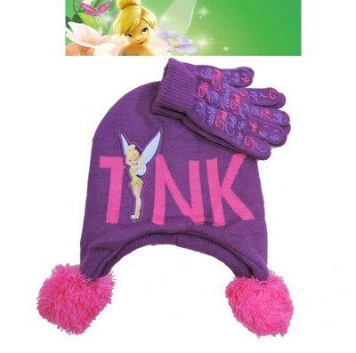 出口歐洲DISNEY奇妙仙子紫色Tink款針織無棉絮毛線帽+手套組(4~8歲適用)禦寒專用~~