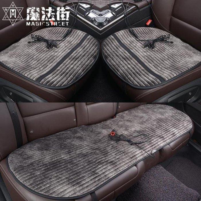冬季汽車加熱坐墊車載車墊12V通用車用電加熱三件套座墊