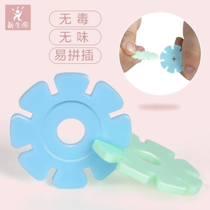 麥麥部落 雪花片大號兒童積木塑料1000片裝益智力女孩男孩寶寶拼插MB9D8