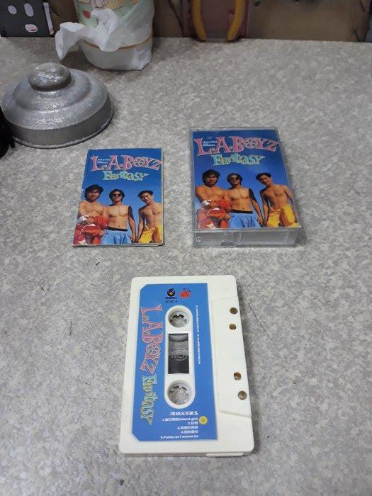 {詠鑫}-L-A-BOYZ-FANTASY--1994年-飛碟唱片-附歌詞-不寄國外-原殼-8