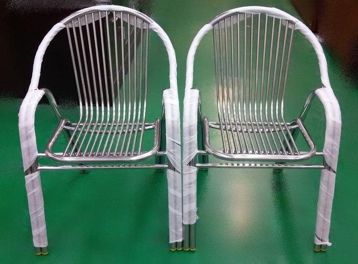 宏品二手家具館~ EA-450全新鐵製洽談椅 *書桌椅 電腦椅 讀書椅 辦公椅 會議椅 洽談桌椅 中古傢俱拍賣