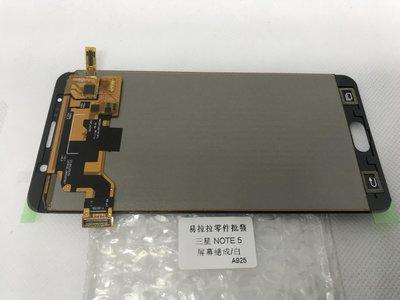 三星 Note 5   (N9208) /  液晶 面板  / 白