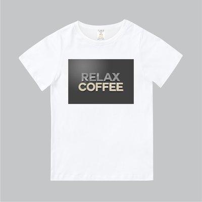 T365 MIT 親子裝 T恤 情侶裝 T-shirt 標語 話題 美式風格 slogan RELAX COFFEE