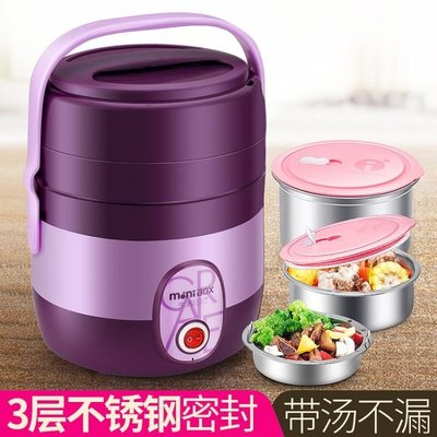 生活日記 DFH-K58 電熱飯盒三層可插電保溫加熱飯盒蒸飯器電飯盒 YTL