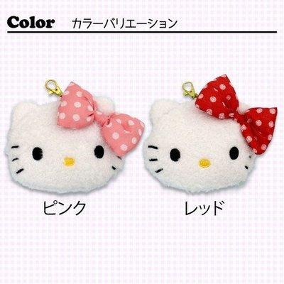 尼德斯Nydus~* 日本正版 三麗鷗 Sanrio 凱蒂貓 Hello Kitty 可伸縮式 悠遊卡夾 零錢包
