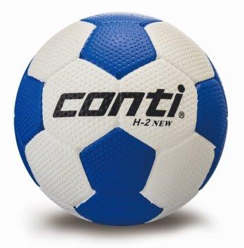 【綠色大地】CONTI 高觸感發泡橡膠手球 2號球 OH2N-WB (另有0號球 1號球) MOLTEN ANGO