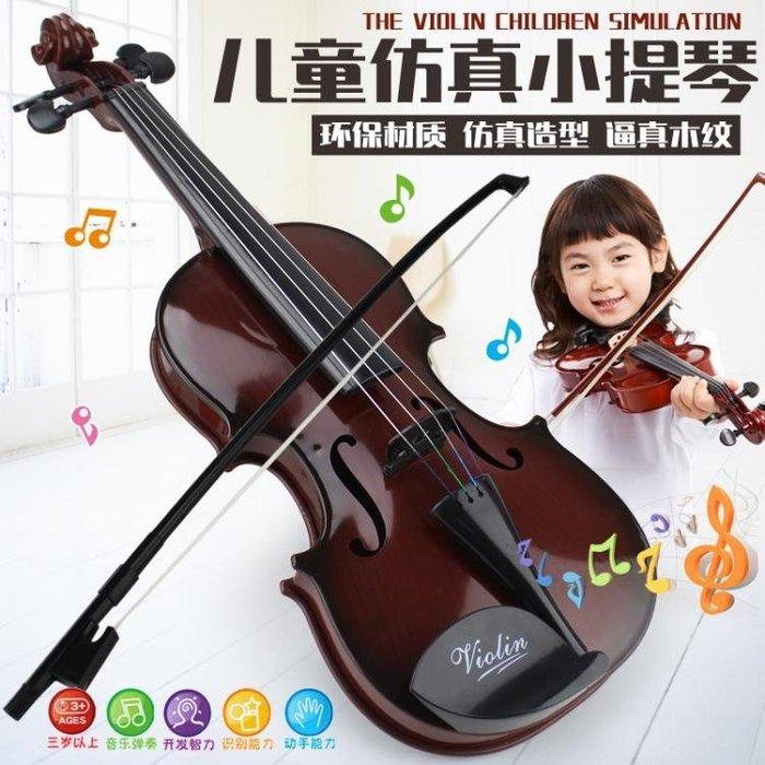 現貨 兒童真弦可彈奏音樂仿真小提琴樂器生日禮物女孩男孩玩具