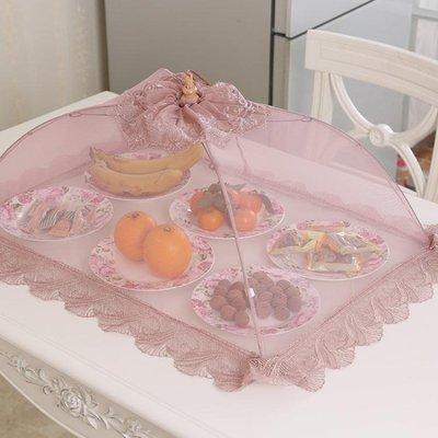 可摺疊遮蓋菜罩廚房碗罩長方形飯桌罩圓形餐桌罩食物罩大號菜傘wy-可開立發票-微利雜貨鋪