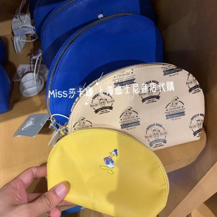 Miss莎卡娜代購【上海迪士尼商店】﹝預購﹞85週年紀念 唐老鴨 化妝包 小物收納包 大中小3件組