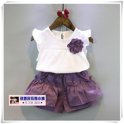•*~ 辣媽咪衣飾小舖 ~*•❤童裝系列❤O620587韓版甜美飛袖T恤+短褲二件套套裝 (配胸花)