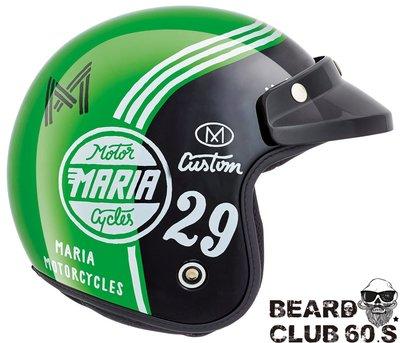 ♛大鬍子俱樂部♛ NEXX® X.G 10 Muddy Hog 歐洲 原裝 復古 CAFE 偉士牌 Jet 安全帽 綠色