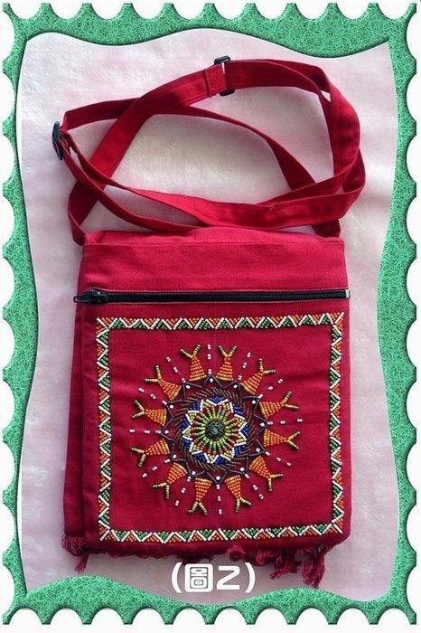 原住民阿美族手工藝品~民俗傳統斜背包