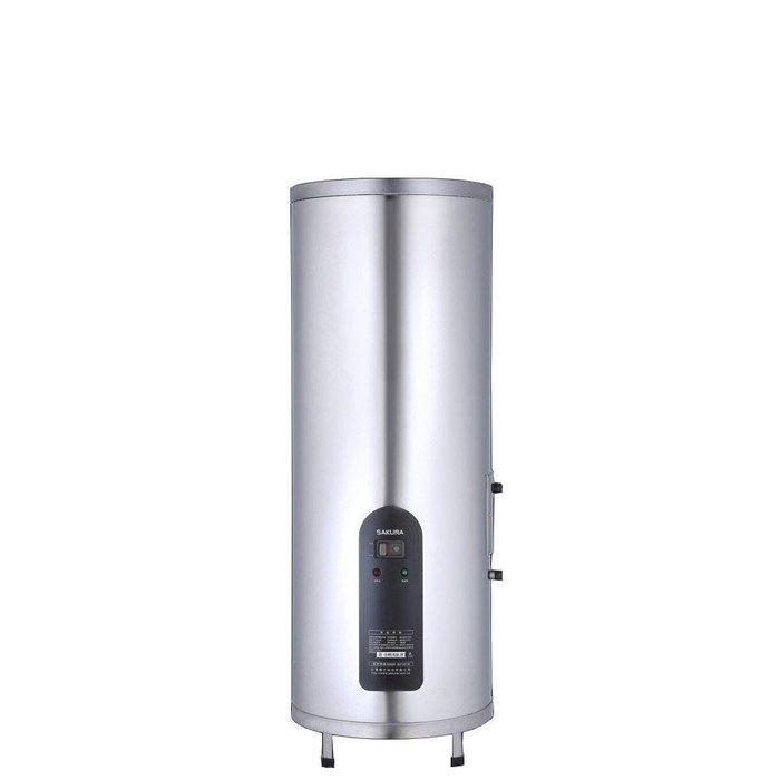 櫻花 EH2651S6 速熱式 電熱水器 26加侖 直立式 基本安裝加2000